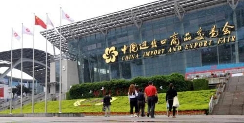 Significantly good! Canton Fair issued an invitation to 400,000 buyers, and the smart exhibition ope(图1)